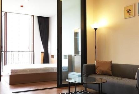For Sale 1 Bed Condo in Suan Luang, Bangkok, Thailand