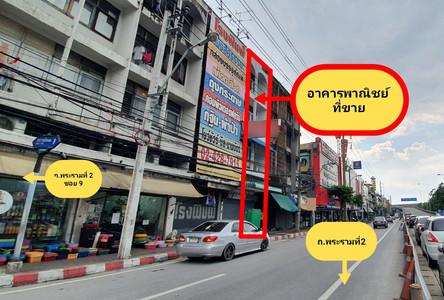 For Sale 3 Beds Shophouse in Bang Khun Thian, Bangkok, Thailand