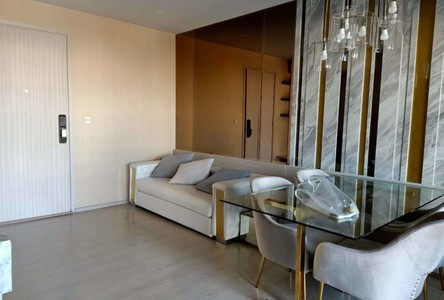 For Rent 2 Beds Condo Near BTS Punna Withi, Bangkok, Thailand
