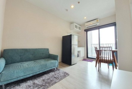 For Rent 1 Bed Condo in Bang Yai, Nonthaburi, Thailand