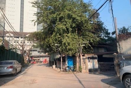 Продажа: Земельный участок 1-0-29 рай в районе Thawi Watthana, Bangkok, Таиланд