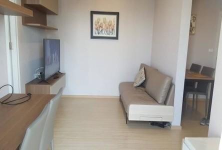 For Rent 2 Beds Condo in Bang Phlat, Bangkok, Thailand