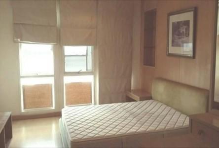 ให้เช่า คอนโด 1 ห้องนอน ยานนาวา กรุงเทพฯ