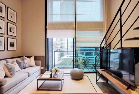 В аренду: Кондо c 1 спальней возле станции BTS Surasak, Bangkok, Таиланд