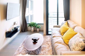 Located in the same building - The ESSE Asoke