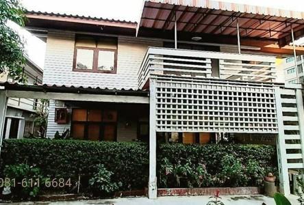For Sale Land 447 sqwa in Mueang Nonthaburi, Nonthaburi, Thailand