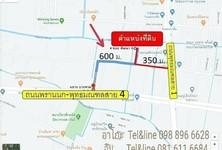 Продажа: Земельный участок 467.4 кв.ва. в районе Taling Chan, Bangkok, Таиланд