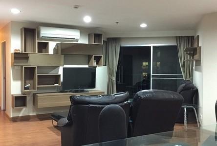 В аренду: Кондо с 3 спальнями возле станции MRT Phra Ram 9, Bangkok, Таиланд