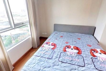 В аренду: Кондо c 1 спальней возле станции MRT Phra Ram 9, Bangkok, Таиланд