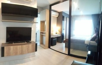 Located in the same building - Life Asoke