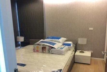 ให้เช่า คอนโด 1 ห้องนอน ติด BTS นานา