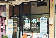 For Sale Business 40 sqm in Chatuchak, Bangkok, Thailand