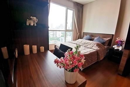 Продажа или аренда: Кондо 35.6 кв.м. в районе Watthana, Bangkok, Таиланд