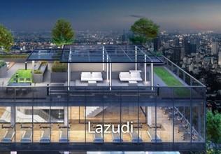 В том же здании - Cloud Residences SKV 23