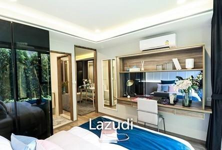 Продажа: Кондо c 1 спальней возле станции MRT Lat Phrao, Bangkok, Таиланд