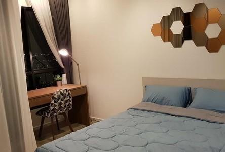 В аренду: Кондо c 1 спальней в районе Mueang Samut Prakan, Samut Prakan, Таиланд