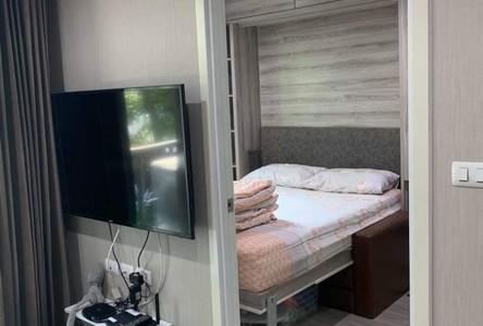 For Rent 1 Bed Condo in Khlong Sam Wa, Bangkok, Thailand
