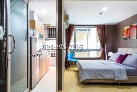 Продажа: Кондо c 1 спальней в районе Bang Kho Laem, Bangkok, Таиланд