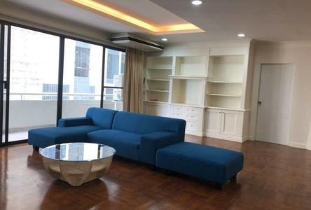 В аренду: Кондо с 2 спальнями возле станции MRT Sukhumvit, Бангкок, Таиланд
