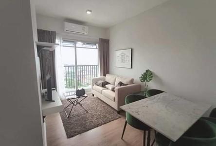 В аренду: Кондо с 2 спальнями в районе Mueang Samut Prakan, Samut Prakan, Таиланд