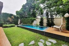 Продажа: Дом с 3 спальнями в районе Huai Khwang, Bangkok, Таиланд