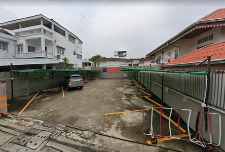 Продажа: Земельный участок 63 кв.ва. в районе Suan Luang, Bangkok, Таиланд