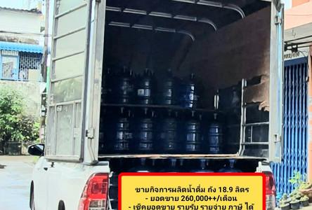For Sale Business 200 sqm in Bang Rak, Bangkok, Thailand