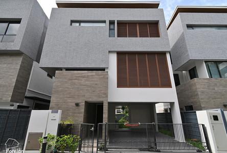 Продажа: Дом с 4 спальнями в районе Huai Khwang, Bangkok, Таиланд