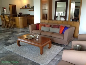 Located in the same building - Raintree Village Apartment
