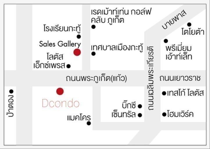 For Sale 1 Bed コンド in Kathu, Phuket, Thailand | Ref. TH-TIRNOMPU