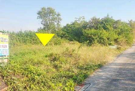 Продажа: Земельный участок 0-1-20 рай в районе Min Buri, Bangkok, Таиланд