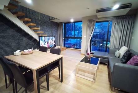 For Rent 1 Bed コンド Near BTS Phra Khanong, Bangkok, Thailand