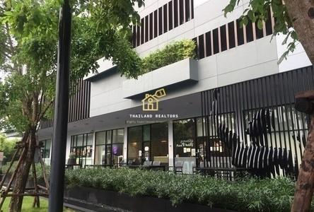 For Sale Business 65.22 sqm in Watthana, Bangkok, Thailand