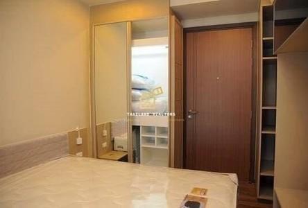 For Sale 1 Bed House in Kosamphi Nakhon, Kamphaeng Phet, Thailand