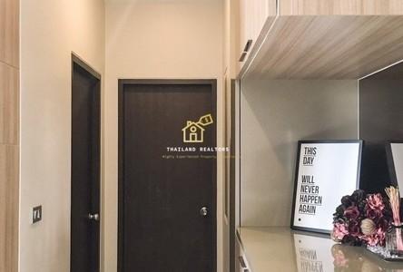 ขาย คอนโด 1 ห้องนอน คลองเตย กรุงเทพฯ