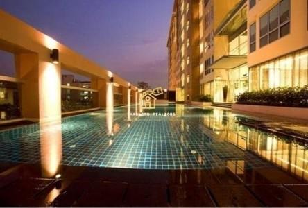 Продажа: Кондо 34.43 кв.м. возле станции MRT Lat Phrao, Bangkok, Таиланд