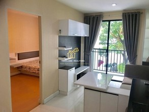 Located in the same area - Metro Sky Ratchada