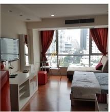 В том же здании - The Trendy Condominium