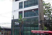 For Rent Office 295 sqm in Phra Khanong, Bangkok, Thailand