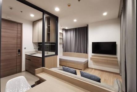 For Rent 2 Beds Condo Near BTS Saphan Khwai, Bangkok, Thailand