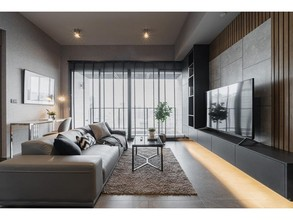 Located in the same area - The Lofts Asoke