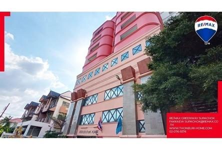 For Sale 2 Beds Condo in Lak Si, Bangkok, Thailand