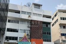 For Sale Business 250 sqm in Watthana, Bangkok, Thailand