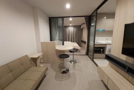 For Rent 1 Bed コンド Near MRT Lat Phrao, Bangkok, Thailand