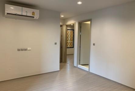 ขาย คอนโด 2 ห้องนอน ติด MRT ลาดพร้าว