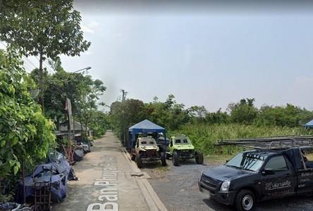 Продажа: Земельный участок 28 кв.м. в районе Thawi Watthana, Bangkok, Таиланд