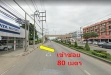 Продажа: Земельный участок  в районе Nong Chok, Bangkok, Таиланд