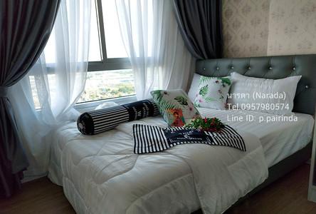 ให้เช่า คอนโด 2 ห้องนอน เมืองสมุทรปราการ สมุทรปราการ