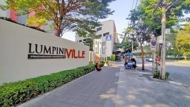 Located in the same area - Lumpini Ville Prachachuen - Phongphet 2