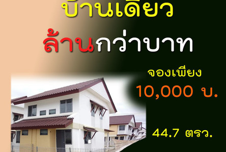For Sale 2 Beds House in Hat Yai, Songkhla, Thailand